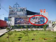 AV. VENEZUELA, 157  ,  AREQUIPA, AREQUIPA-V2