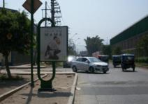 Av. Santa Rosa con Calle Calandrias