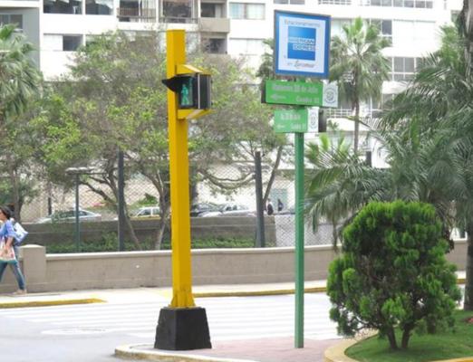 Foto de Ca. Enrique Del Campo  Cdra. 2 / Av. República De Panamá Cdra. 57