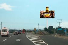 Torre Unipolar - Car. Panamericana Sur Km. 86