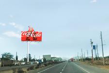 Torre Unipolar - Car. Panamericana Sur Km 59