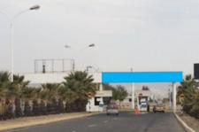 Aeropuerto Arequipa - Pórtico Salida