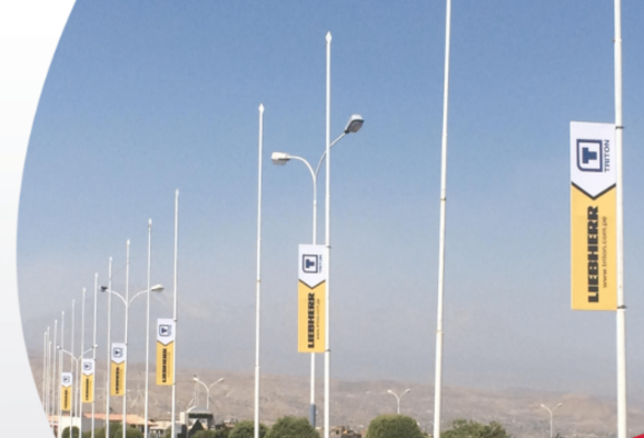 Foto de Aeropuerto Arequipa - Banderolas - Ruta de Salida