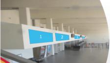 Aeropuerto de Ayacucho - 4 Viniles - Hall Principal