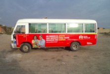Thumb bus publicitario la libertad trujillo 1