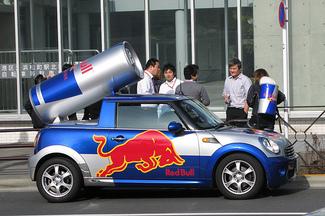 Promo Car de Redbull